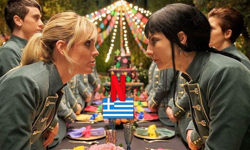 """Διαθέσιμη η 5η σεζόν του """"Locked Up"""" στο ελληνικό Netflix"""