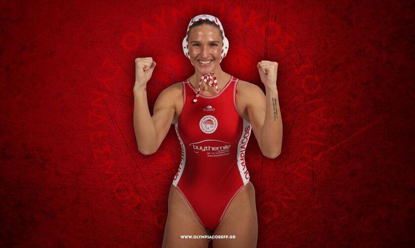 Ολυμπιακός: Ανανέωσε η Τσουκαλά
