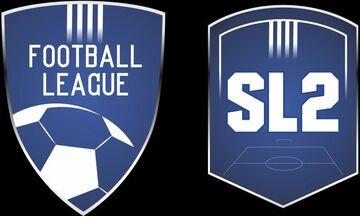 Super League 2 - Football League: Δεν πέρασε η πρόταση για ενοποίηση των δύο κατηγοριών
