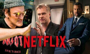 Το Netflix θέλει να κάνει ταινίες με τους Tarantino, Nolan και Peele