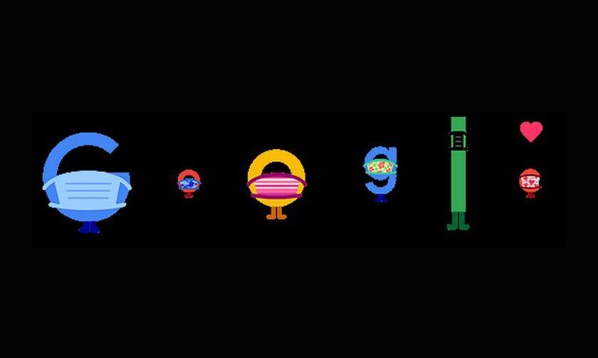 H Google μας... μαλώνει με doodle: Φορέστε μάσκα. Σώστε ζωές