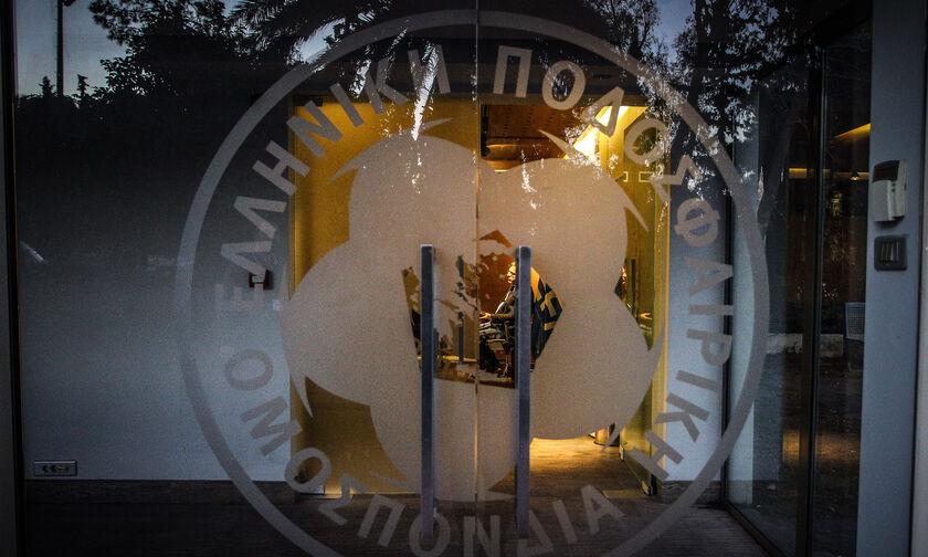 Ανακοίνωση της ΕΠΟ για το μπαράζ Ξάνθη - Απόλλων