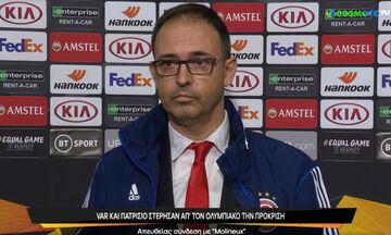 Νίκος Γαβαλάς: «Αυτός δεν ήταν ευρωπαϊκός αγώνας, αλλά αναμέτρηση τοπικού πρωταθλήματος» (vid)