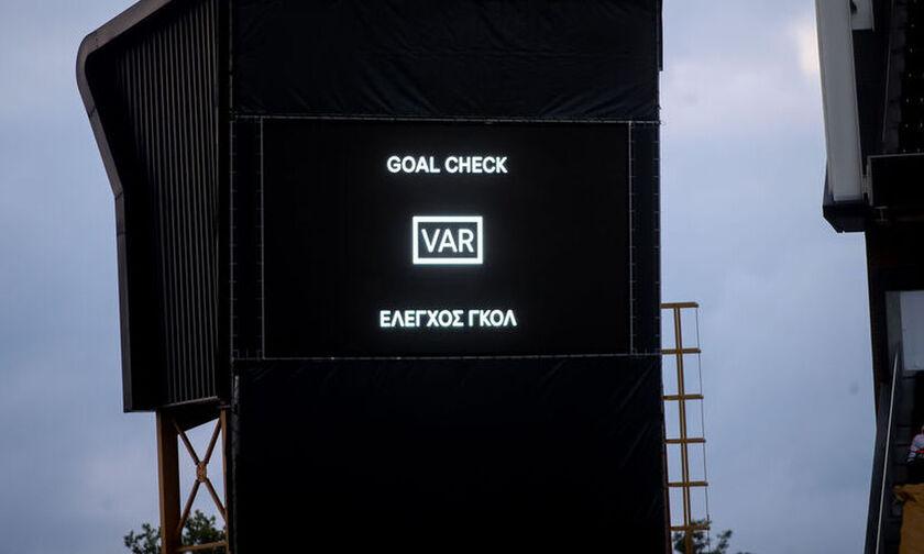 Γουλβς: Δεν της άρεσε πάντα το VAR! (vid)