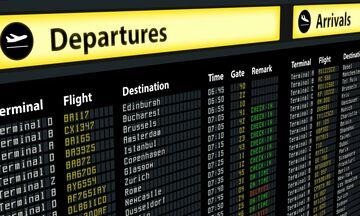 Στέιτ Ντιπάρτμεντ: «Μην πάτε στην Ελλάδα»