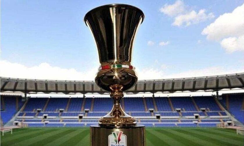 Coppa Italia: Στο «Σαν Σίρο» ο τελικός
