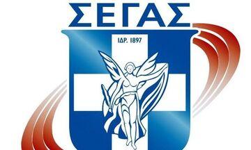 Live streaming: Πανελλήνιο πρωτάθλημα στίβου