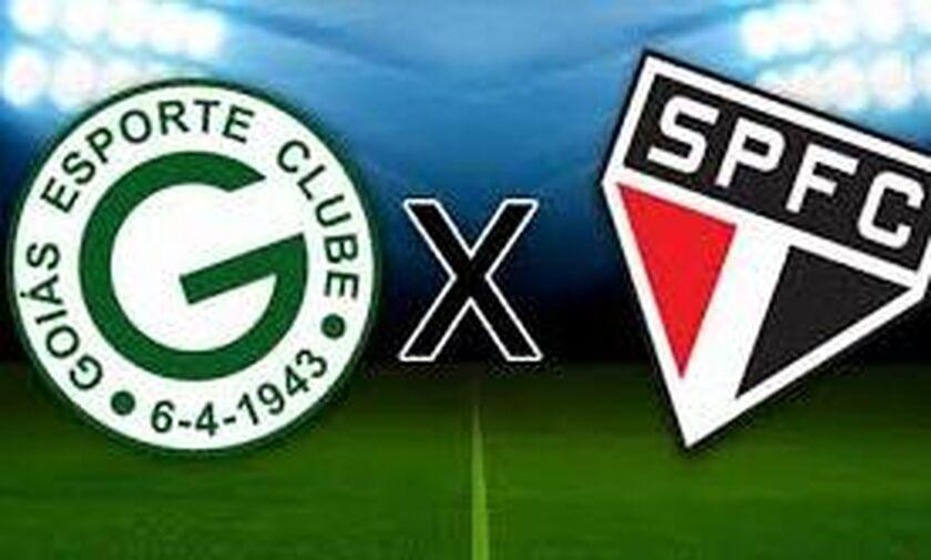Αναβλήθηκε πριν τη σέντρα το Γκοϊάς – Σάο Πάολο: Δέκα παίκτες των γηπεδούχων θετικοί στον κορονοϊό!