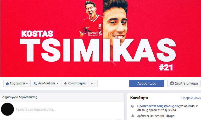 Χαμός στη Λίβερπουλ με Τσιμίκα! Άλλαξαν και την cover photo της επίσημης σελίδας στο facebook!