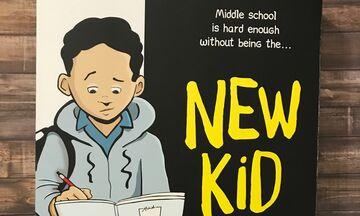 SpringHill Entertainment: Η εταιρεία του Λεμπρόν φέρνει το «New Kid» στη μεγάλη οθόνη