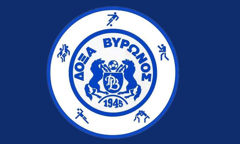 Δόξα Βύρωνος: Ο σύλλογος που κέρδισε 5 ανόδους σε μια χρονιά!