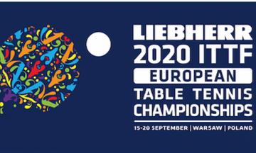Πινγκ Πονγκ: Αναβλήθηκε το Ευρωπαϊκό πρωτάθλημα ανδρών-γυναικών