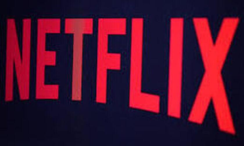 Netflix: Μιούζικαλ για την πριγκίπισσα Νταϊάνα