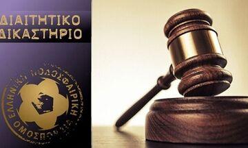 Το διαιτητικό δικαστήριο αποφάνθηκε - Κανονικά το μπαράζ Ξάνθη - Απόλλων Σμύρνης