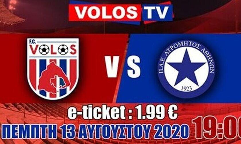 «Πρεμιέρα» σήμερα για το Volos TV
