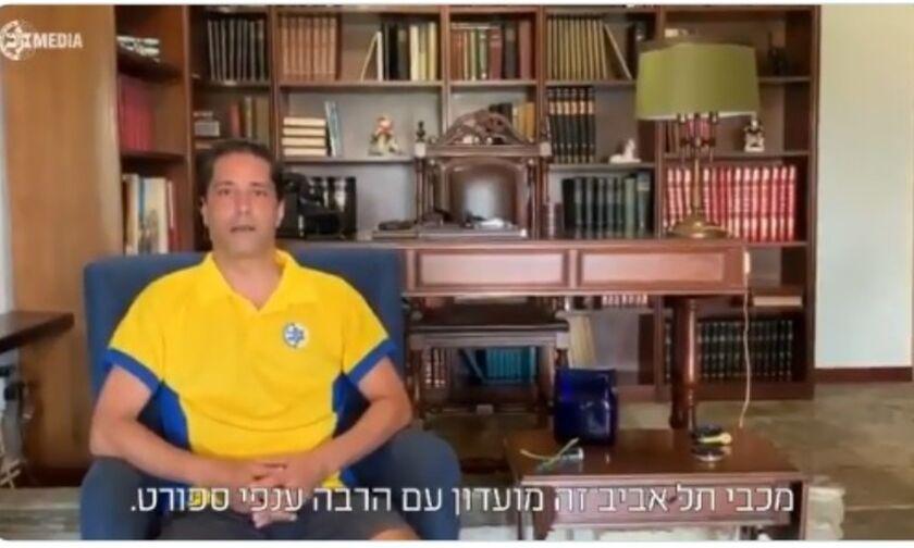 Ο Σφαιρόπουλος καλωσορίζει στη Μακάμπι τον Δώνη: «Καλωσήρθες Γιώργο» (vid)