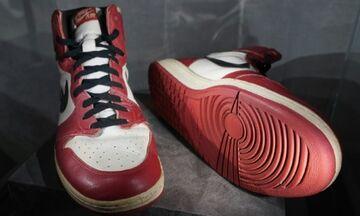 Air Jordan 1: Δύο παπούτσια πάνινα για 615.000 δολάρια!