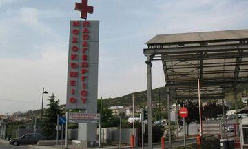 Θετικοί στον κορονοϊό 9 εργαζόμενοι του νοσοκομείου Παπαγεωργίου