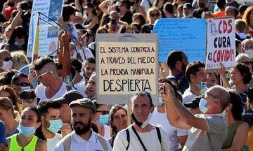 Μαδρίτη: Διαδηλώσεις κατά της μάσκας