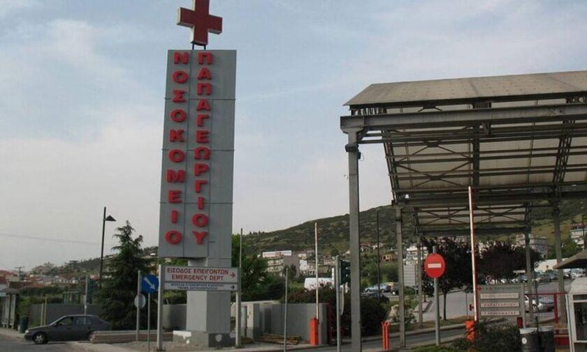 Νοσοκομεία ΑΧΕΠΑ και «Παπαγεωργίου»: Θετικοί 16 υπάλληλοι στον κορονοϊό!