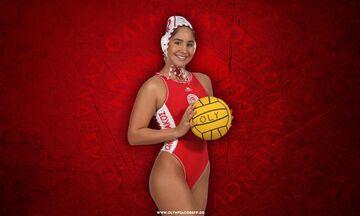 Ολυμπιακός: Ανανέωσε και η Βάσω Πλευρίτου!