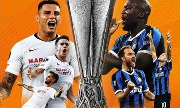 Σεβίλλη-Ίντερ: Ο τελικός του Europa League, 1 δισ. ευρώ κι ο Σιδηρόπουλος