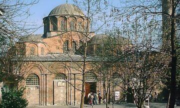 Μονή Χώρας: Το χριστιανικό μοναστήρι του 6ου αιώνα που θα μετατραπεί σε τζαμί