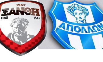 Ξάνθη-Απόλλων: Στις 26 Αυγούστου το μπαράζ μετά το κρούσμα κορονοϊού στους Ακρίτες