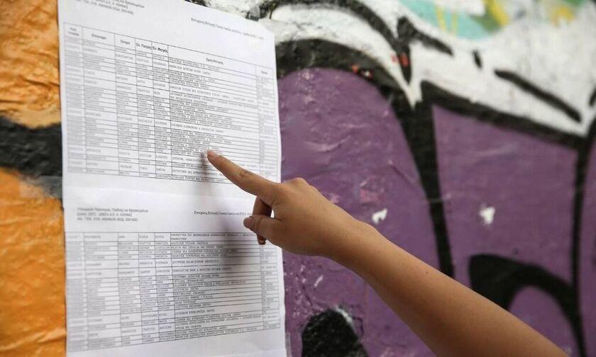 Πανελλήνιες 2020 / Βάσεις: Αντίστροφη μέτρηση για τις ανακοινώσεις - Πού αναμένεται πτώση