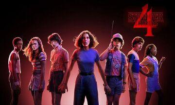 Netflix: Η 4η σεζόν του Stranger Things δεν θα είναι και η τελευταία