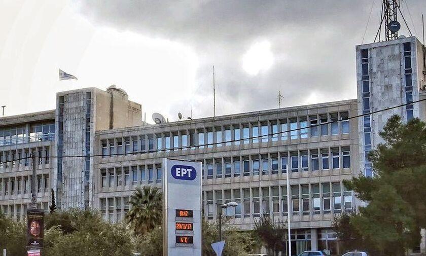 Απόλυση αθλητικού συντάκτη από την ΕΡΤ
