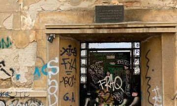 Στο Υπουργείο Πολιτισμού το σπίτι του Κωστή Παλαμά στην Πλάκα