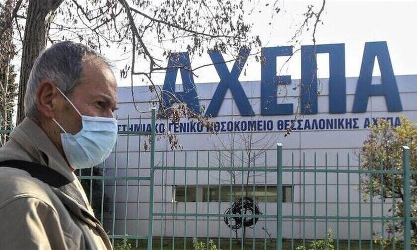 Κορονοϊός: Στους 245 οι νεκροί στην Ελλάδα - Πέθανε 87χρονη στο ΑΧΕΠΑ