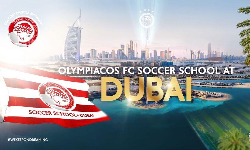 Ολυμπιακός και στο Ντουμπάι!