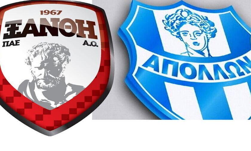 Live streaming: Ξάνθη-Απόλλων Σμύρνης (20:00)