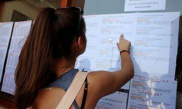Βάσεις - Πανελλήνιες 2020: Παρασκευή, στις 9:00 η ανακοίνωση - Πού θα δείτε τα αποτελέσματα