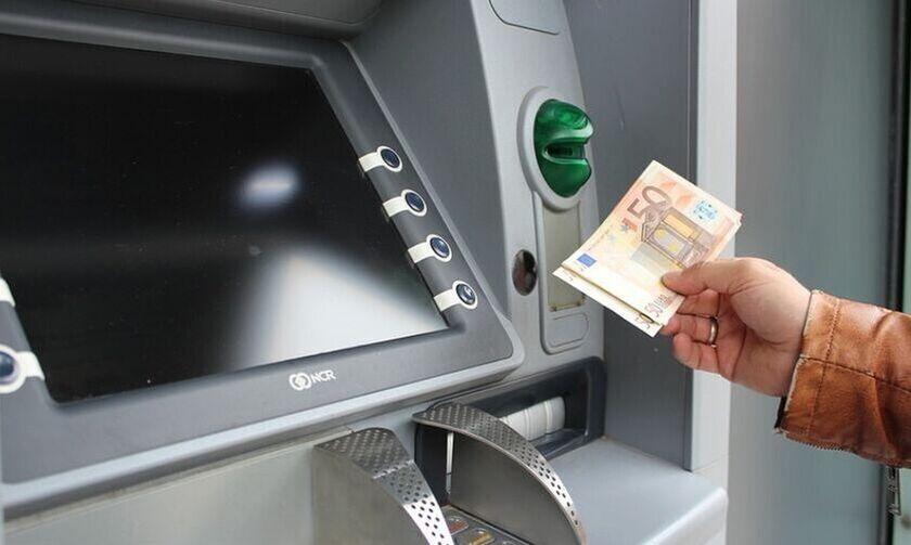 Πληρώνεται σήμερα 28/8 το επίδομα των 534 ευρώ