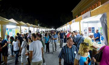 Οριστική αναβολή στο 49ο Φεστιβάλ Βιβλίου στο Ζάππειο λόγω κορονοϊού