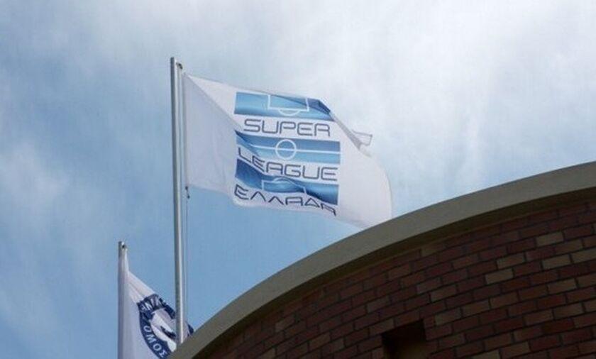 Διοικητικό συμβούλιο σε δύο δόσεις στη Super League τη Δευτέρα 31 Αυγούστου