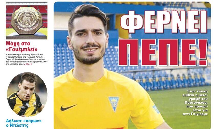 Εφημερίδες: Τα αθλητικά πρωτοσέλιδα του Σαββάτου 29 Αυγούστου