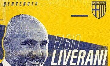 Πάρμα: Νέος προπονητής ο Λιβεράνι