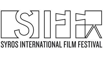 «Παρών» και φέτος το 8ο Διεθνές Φεστιβάλ Κινηματογράφου της Σύρου!