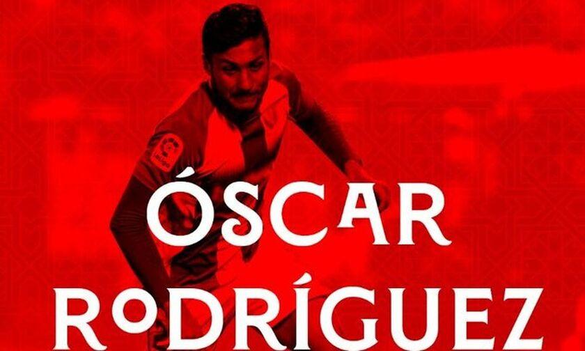 Σεβίλη: Ανακοίνωσε τον Όσκαρ Ροντρίγκεθ