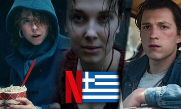 Tι θα δούμε στο ελληνικό Netflix τον Σεπτέμβριο;