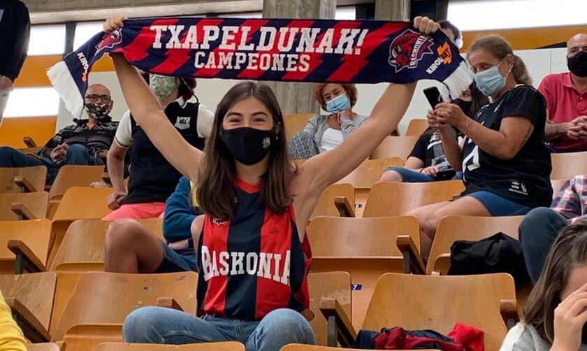 Μπασκόνια - Μπιλμπάο: Έπαιξαν μπάσκετ με κόσμο στις κερκίδες (pic)