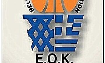 Πρωτομηνιά (1/9) οι κληρώσεις εθνικών πρωταθλημάτων και Κυπέλλων μπάσκετ