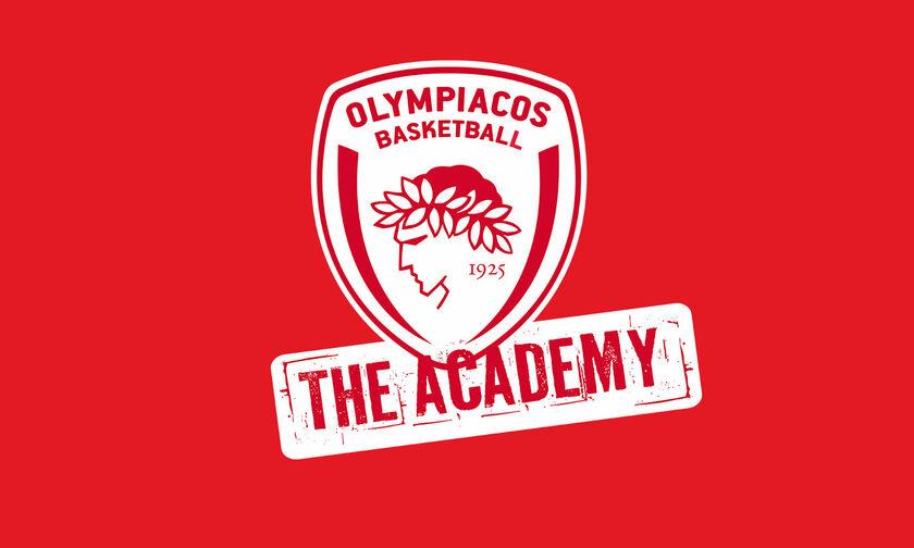 Ολυμπιακός: Ξεκινούν οι εγγραφές της Ακαδημίας