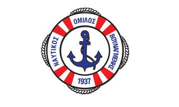 Η τοποθέτηση του Ναυτικού Ομίλου Βουλιαγμένης για τον κορονοϊό!