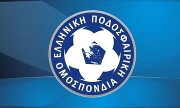 ΕΠΟ: Εκλογές στις 9 Οκτωβρίου