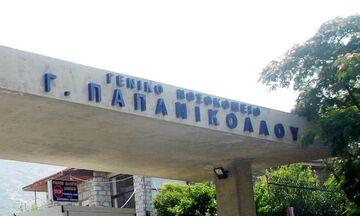 Κορονοϊός: Στους 269 οι νεκροί - Κατέληξε 79χρονος στη Θεσσαλονίκη